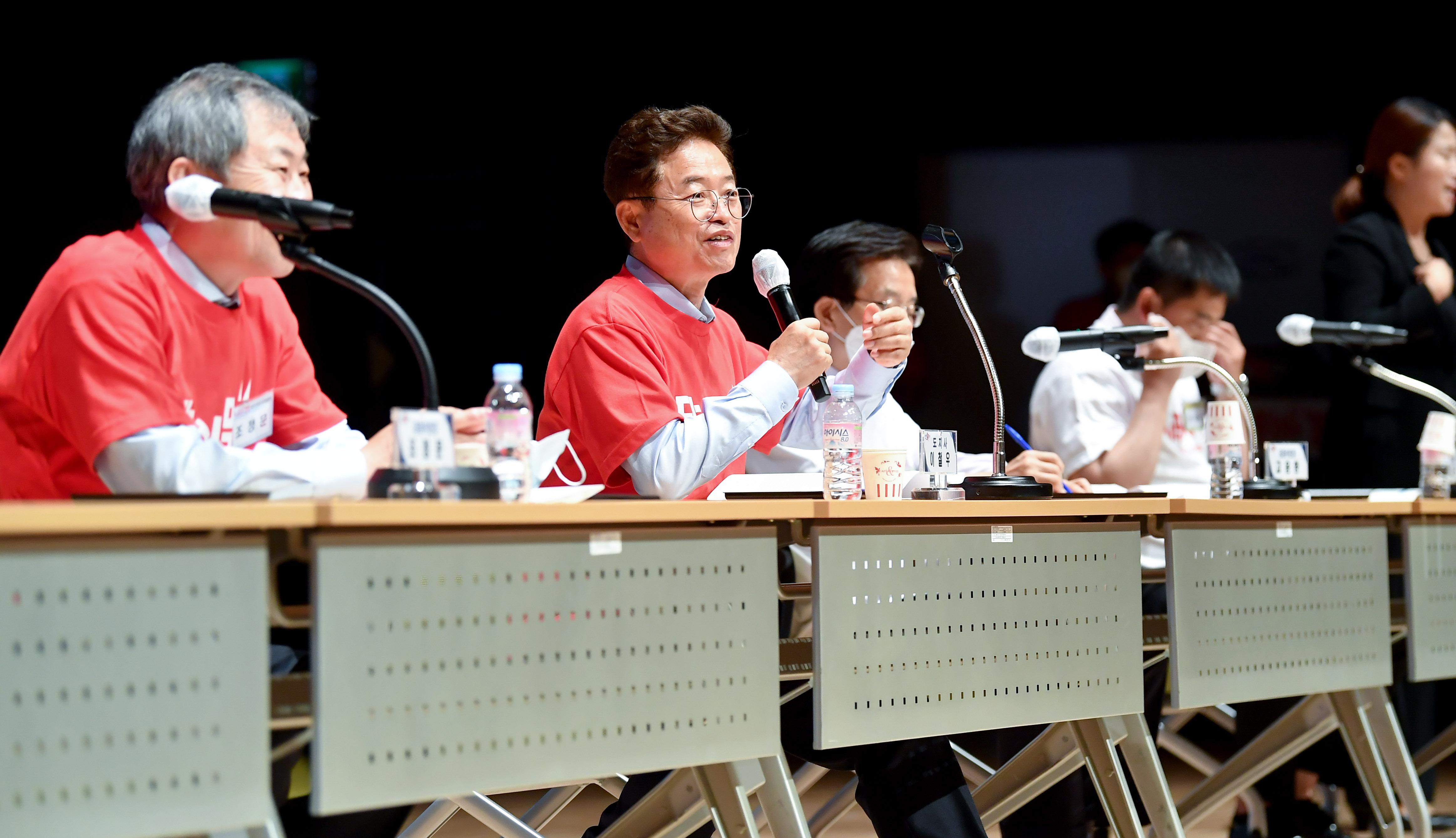 """경북도, """"다시뛰자 경북"""" 범도민추진위원회 출범, 역대 최대 규모"""