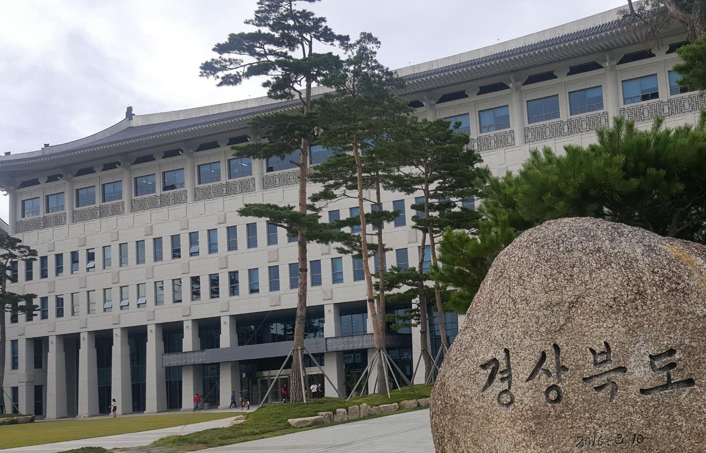 경북도, 도내 15개 시군 대상 지역책임관 운영 불법폐기물 관리 강화