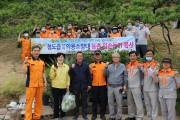 청도소방서 · 청도남녀의소대, 농촌일손돕기 지원
