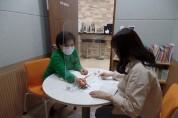 """청도Wee센터, 코로나19 대비""""상담 101 프로젝트""""시행"""