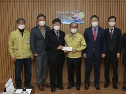 청도모계중고등학교 총동창회, 코로나19 성금 기탁