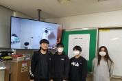 풍각중학교, 온라인 학생회 선거 실시