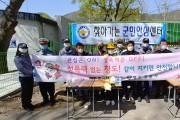 청도署, '찾아가는 군민안심센터' 운영