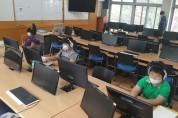 중앙초, 맞춤형 긴급돌봄교실 운영...등교 개학 준비