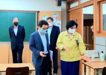 청도교육지원청, 등교 수업 준비 점검