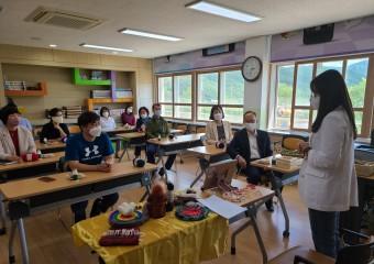동산초, 사교육 경감 및 공교육 정상화를 위한 교육과정 연수